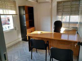 Oficina en alquiler en calle Esmeralda, Delicias - Pajarillos - Flores en Valladolid - 330780957
