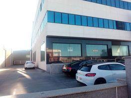 Local en alquiler en calle Magnesio, Delicias - Pajarillos - Flores en Valladolid - 215045102