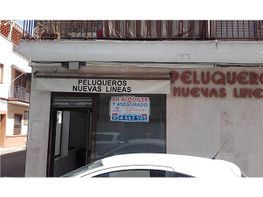 Local comercial en alquiler en El Tardón en Sevilla - 316425615
