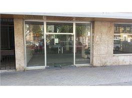 Local comercial en alquiler en Nervión en Sevilla - 330268324