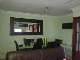 Casa adosada en alquiler en Chiclana de la Frontera - 365566489