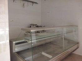 Local comercial en alquiler en Chiclana de la Frontera - 309177364