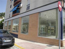 Local comercial en alquiler en Alcalá de Guadaira - 136843390