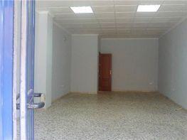 Local comercial en alquiler en Utrera - 413565349