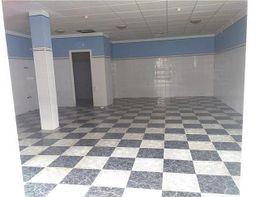 Local comercial en alquiler en Utrera - 393567295