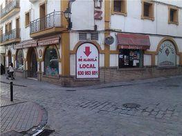 Local comercial en alquiler en Utrera - 405049740
