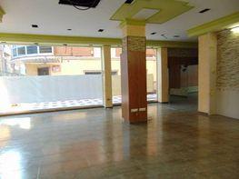 Foto - Local comercial en alquiler en calle Avda Vivar Tellez, Vélez-Málaga - 182562654