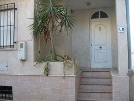Maison jumelle de vente à calle Miramar, Níjar - 313719771