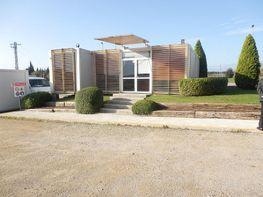 Terreny en venda carrer Mas de la Vila, Riudellots de la Selva - 340114394