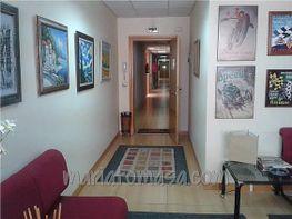 Oficina en alquiler en calle Estartetxe, Leioa - 403170574