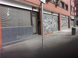 Local en alquiler en calle Gordoniz, Errekaldeberri - Larraskitu en Bilbao - 411701529
