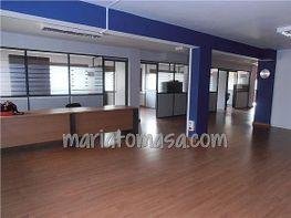 Oficina en alquiler en calle Lehendakari Aguirre, Ibarrekolanda en Bilbao - 412741553