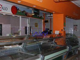 Foto del inmueble - Local comercial en alquiler en calle Ceboleira, Freixeiro-Lavadores en Vigo - 156169364