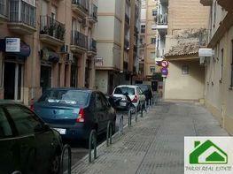 Foto1 - Local comercial en alquiler en Sanlúcar de Barrameda - 339364628