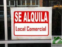 Foto1 - Local comercial en alquiler en Sanlúcar de Barrameda - 395529329