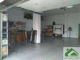 Foto1 - Local comercial en alquiler en Sanlúcar de Barrameda - 416007631