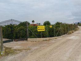 Terrain de vente à calle Diseminado Carril Balibrea, Murcia - 362708542