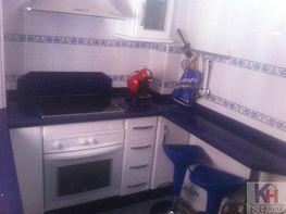 Appartamento en vendita en Dos Hermanas - 151086629