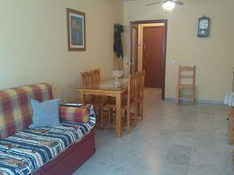 Petit appartement de vente à Sanlúcar de Barrameda - 358589371