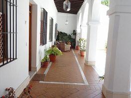 Petit appartement de vente à calle Luis de Aguilaz, Sanlúcar de Barrameda - 353232863