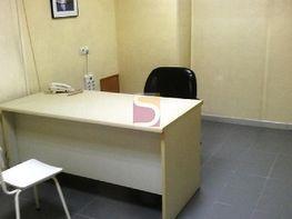 Foto del inmueble - Local comercial en alquiler en Vigo - 327727125