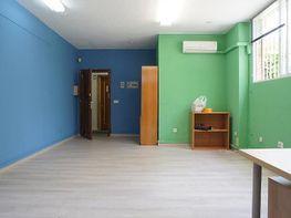 Foto - Oficina en alquiler en calle Colina, Colina en Madrid - 312592119