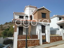 Pavillon de vente à calle Cortijo del Nacimiento, Vélez de Benaudalla - 372915354