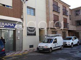 Petit appartement de vente à calle Ramon y Cajal, Albolote - 375505939