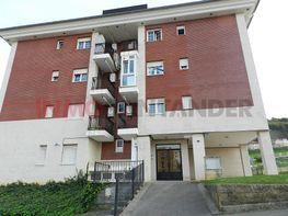 Petit appartement de vente à calle El Castro, Peñacastillo - Nueva Montaña à Santander - 290729046