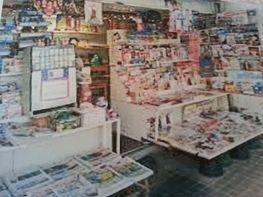 Local comercial en traspaso en calle Via Augusta, Barcelona - 141530935