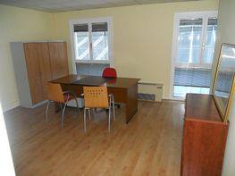 Foto - Oficina en alquiler en calle Centro, Centro en Santander - 379516165