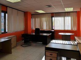 Oficina en lloguer Ripollet - 245243606