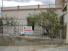 Landgut in verkauf in calle Del Puente, Canteras in Cartagena - 161380075