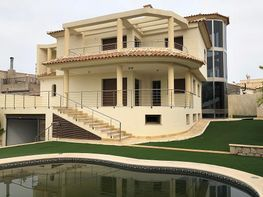 Casa en venta en Arboleas