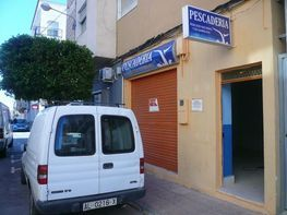 Local comercial en lloguer calle Rosario, Albox - 409440790