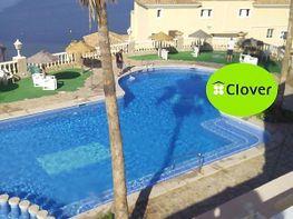 Dachwohnung in verkauf in calle Apartamentos Aldea Real, Manga del mar menor, la - 337547894