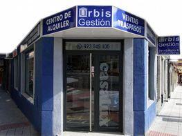 Foto - Garaje en alquiler en calle Vidal, Vidal en Salamanca - 411122211