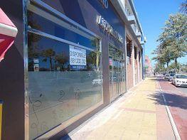 Local comercial en venda Churriana a Málaga - 377583937