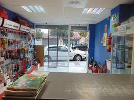 Local comercial en venda Vélez-Málaga - 377583703