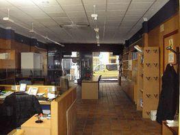 Foto1 - Local comercial en alquiler en Areal-Zona Centro en Vigo - 396817393
