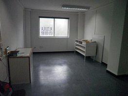 Foto - Oficina en alquiler en calle Elviña, Elviña-A Zapateira en Coruña (A) - 333009580