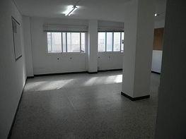 Foto - Oficina en alquiler en calle Elviña, Elviña-A Zapateira en Coruña (A) - 332591851