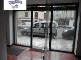 Foto - Local comercial en alquiler en calle Orzán, Paseo de los Puentes-Santa Margarita en Coruña (A) - 332593069