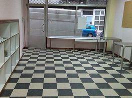 Foto - Local comercial en alquiler en calle Avenida de Finisterre, Os Mallos-San Cristóbal en Coruña (A) - 396878770