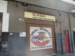 Local comercial en alquiler en calle Monaco, Montigalà en Badalona - 398651270