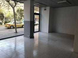 Foto - Local comercial en alquiler en calle Centro, Centro en Alicante/Alacant - 403033520