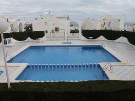 Apartament en venda calle Torrevieja San Sebastian, Torrevieja - 167390905