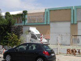 Nave en venta en calle Polvoranca, Ondarreta-Las Retamas-Parque Oeste en Alcorcón - 398657359