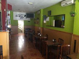 Local en alquiler en La Almozara en Zaragoza - 279237094