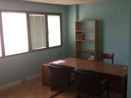 Oficina en alquiler en calle Campo Volantin, Matiko-Ciudad Jardín en Bilbao - 317596173